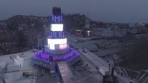 Снимка: © Facebook / Пловдив Европейска столица на културата 2019