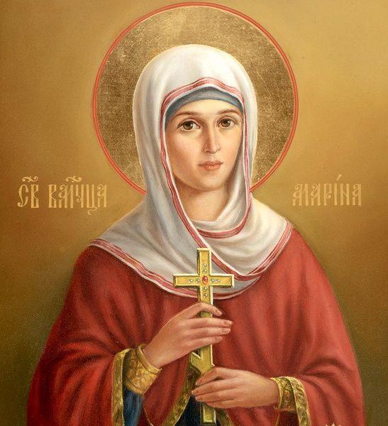 Почитаме паметта на Света Марина