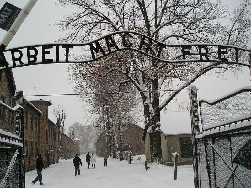 концентрационен лагер