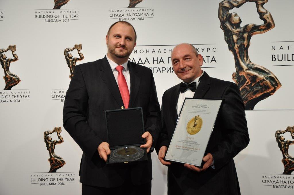 Сграда на годината-награждаване,вдясно е Радостин Бозуков