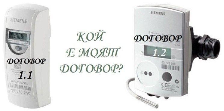 """""""Топлофикация – Сливен"""" започва сключване на индивидуални промоционални договори за сезон 2021/2022г."""