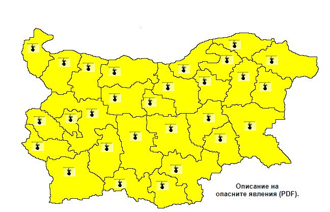 Жълт код за опасни горещини утре в цялата страна