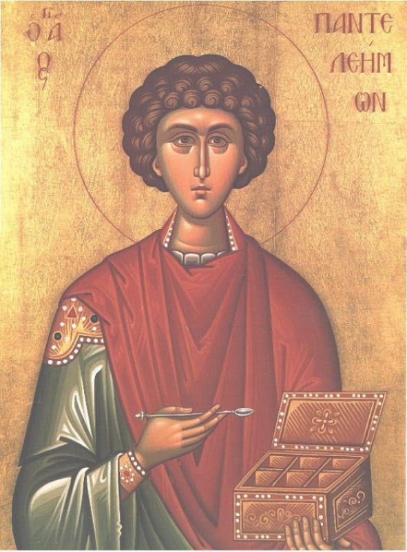 Православната църква почита Св. Пантелеймон