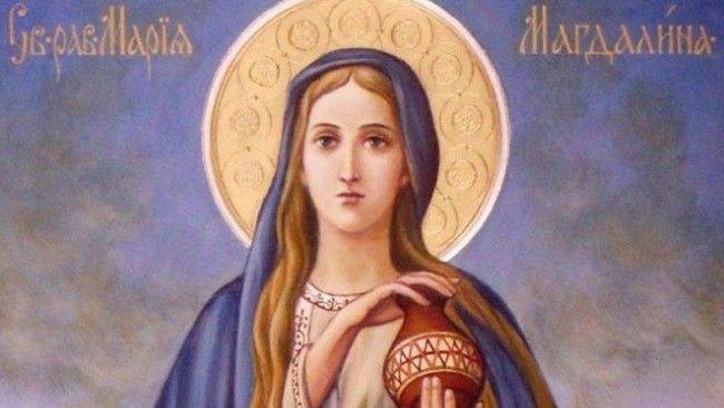 22 юли-Мария Магдалена равноапостолна